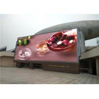 Buy cheap Medium Facade Waterproof LED Screen HD P6.67 Saving Energy Outdoor LED Screen from wholesalers