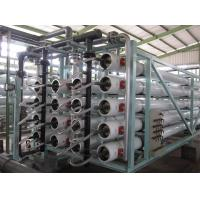 China High pressure pump sea water reverse osmosis plant 2400 m3 / day on sale