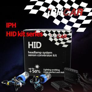 Buy cheap IPHCAR Aozoom Ballast  Universal Auto HID Xenon Headlight Kit Vehicle Auto Hid Ballast product