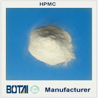 Buy cheap High qualiy hydroxypropyl methyl cellulose hpmc product