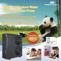 Buy cheap High Temp. 80Celsius Degree Air Source Heat Pump for Green House Warming Industry Hot Water Traditional Radiator Heating product