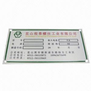 Buy cheap El panel del acero inoxidable, disponible en diversos colores product