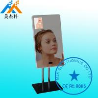 Buy cheap 32Inch Touch Mirror Interactive Touchscreen Magic Mirror With Motion Sensor product