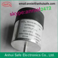 Buy cheap one pc cylinder dc capacitor manufacturer retail wholesale from wholesalers