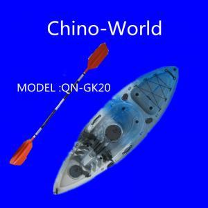 Buy cheap kayak de Parent-enfant avec le moteur électrique product
