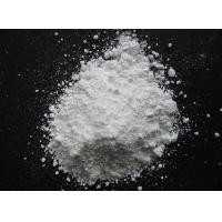 Buy cheap high quality rutile titanium dioxide (tio2) price product