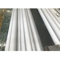 Buy cheap TP304 / 321 High Pressure Stainless Steel Tubing  For Paper Making EN10217-7 product
