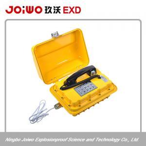 Buy cheap 耐圧防爆電話/水証拠の電話/天候の証拠の電話IP65アルミ合金 product