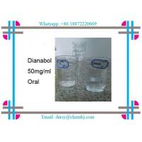 Buy cheap 72-63-9 Liquid Oral Steroids Dianabol Anabolic Steroids 50mg/Ml Methandrostenolone product