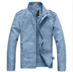 Buy cheap 方法高い日本の学校のジャケット product