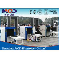 Buy cheap 650*500mm X-ray Airporty Security Detector Screening Equipment from wholesalers