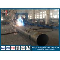 Buy cheap Q235 Polygonal Galvanized Steel Tubular Poles for Overhead Line Project product