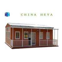 Buy cheap Long Service Life Pre Built Metal Homes , Steel Frame Small House Sandwich Panel Roof product