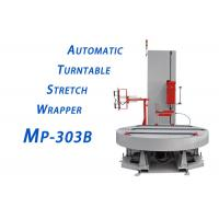 Buy cheap 0-15rpm Speed Pallet Wrapping Machine , 2100mm Height Stretch Wrap Machine product
