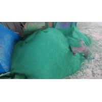 China EPDM rubber granules for infilling turf and tracks on sale