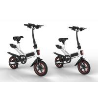 Buy cheap IP54 Waterproof Foldable Electric Bicycle Headlamp Lighting Range 7-8 Meters from wholesalers