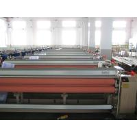China All kinkds of water jet loom textile machinery in China on sale