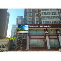 Quality Exterior Full Color P5mm IP65 LED Video Display Panels LED Digital Signage for sale