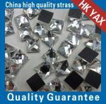 Buy cheap F0403 famous square chaton rhinestone product