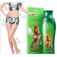 China Three Days show slimming Traditional  herbals Green Tea weight loss cream 200ml on sale
