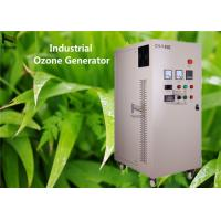 Buy cheap 40g - 100g / hr Industrial Ozone Generator Ozonizer For Aquaculture Waste Water product