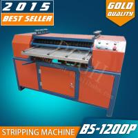 Buy cheap automatic air conditioner/refrigerator radiator stripping recycling machine BS-1200P product