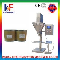 Buy cheap High quality auger chemical powder filling machine with CE, ISO9001 from wholesalers