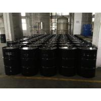 Buy cheap F420 pipe line weather resistance solvent free polyaspartic Polyurea Resin=Bayer NH1420 product
