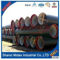 Buy cheap ISO2531 K9 Cement Lined Cast Ductile Iron Pipe for drinkable water product