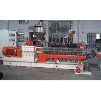 Buy cheap 500kg/H PVC Granulator Twin Screw Plastic Extruder For High Speed Plastic Extruder product