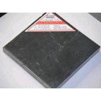Buy cheap High Quality Honed Blue Limestone product