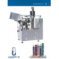 Buy cheap Toothpaste Automatic Tube Filling And Sealing Machine For Laminated Tube product
