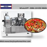 Buy cheap MRZK-120 Bag-Given Rotary Vacuum Packing Machine product