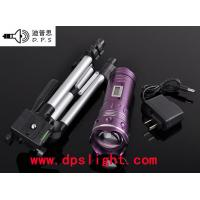 DipuSi genuine night fishing light double light source DY1
