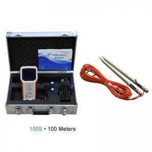 Buy cheap Instrument Equipment PQWT-100S 100 Meters HandheldUnderground Water Detector product
