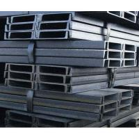 Buy cheap GB and JIS standard A36, S235JR hot rolled alloy channel galvanized steel product