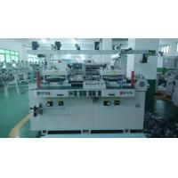 Buy cheap Industrial Non-Woven Fabric Die Cutting Machine Automatic Hot Stamping Machine product