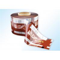 China plastic roll food packing film food wrap reel pvc cling film on sale