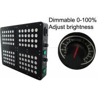 Buy cheap Double Switches Dimmer Marijuana Grow Lights 288w 300w For Commercial Grower Indoor Growing System product