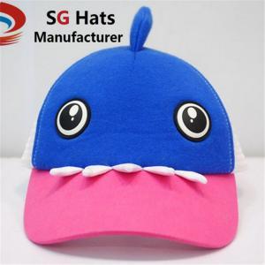 Buy cheap Wholesale and custom 6 panels blue print kid baseball cap,mesh caps for kids product