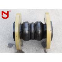 Hydraulic Double Sphere Rubber Expansion Joint Synthetic Rubber Reduce Tensile Strength