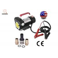 Buy cheap Top Selling Manufacture 40L/min Portable Electric Oil DC 12V Diesel Pump from wholesalers