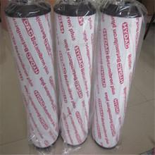 Buy cheap Filtro del intercambio de la producción del fabricante de China para el elemento hidráulico auténtico del filtro 2600R003BN4HC de HYDAC product