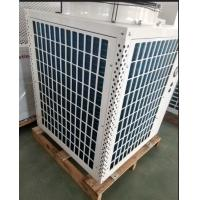 Buy cheap Hot Comfortable Water Swimming Pool Heat Pump With Digital LCD Display Wire Control Panel product