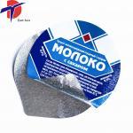 yogurt cup aluminium foil lid, aluminum foil lids for yogurt/ diary products