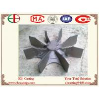 Buy cheap Fan Castings for Well-type Heat-treatment Furnaces EB35010 product