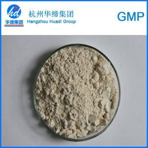 Buy cheap O pó animal liofilizado do extrato do Nucleotide e do Peptide do baço para nutre pilhas de fígado product
