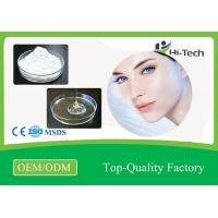 Buy cheap Chemical Raw Material Sodium Hyaluronate Powder For Lotion Mask Cream product