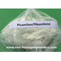 Buy cheap Dietary supplement Pikamilone Raw Nootropic Powder Picamilon 34562-97-5 from wholesalers