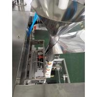 Buy cheap Flat Powder Filling And Packing Machine product